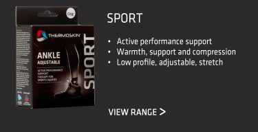 sport-view-range